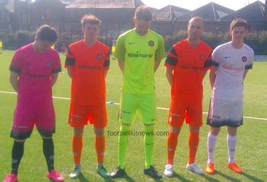 New Dundee United Kits 2016/17- DUFC Home Away & Third Strips 16-17