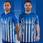 New Hartlepool United Home Kit 2016/17 | HUFC Nike Shirt 16-17