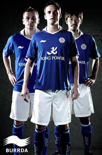 New Leicester City Home Kit 11-12 Burrda