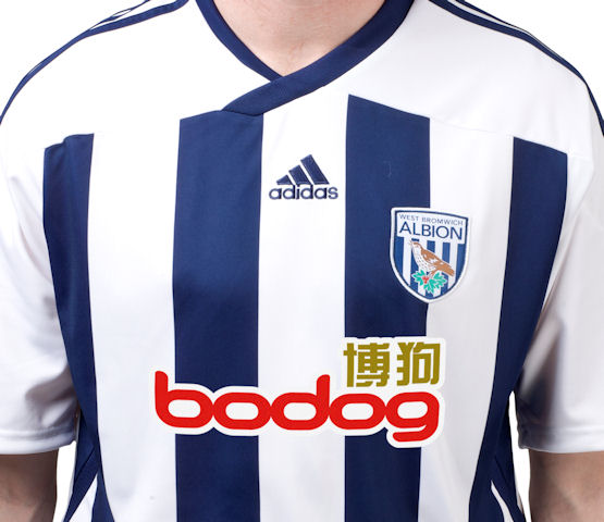 New WBA Home Shirt 11-12 Adidas