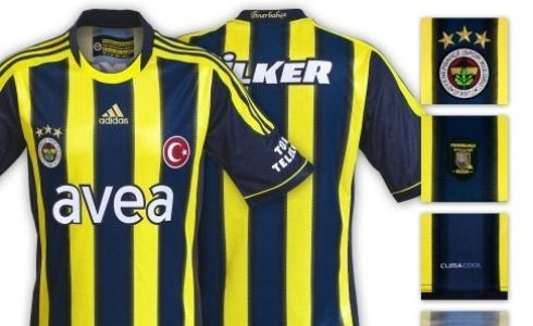 New Fenerbahce Jersey 2011