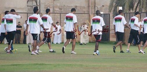 Libya Soccer Jersey