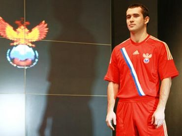 New Russia Euro 2012 Kit