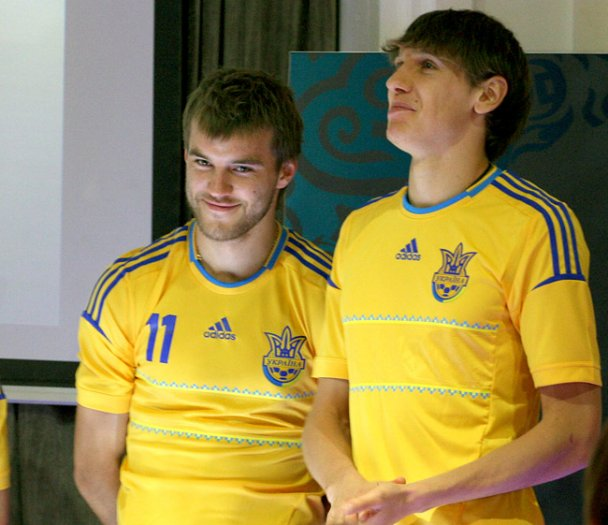 New Ukraine Kit 2012