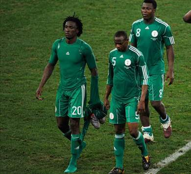 New Super Eagles Kit 2012