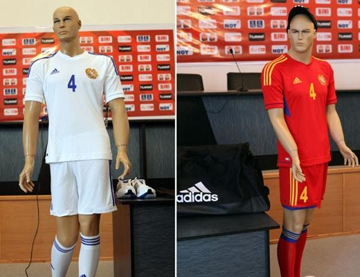 New Adidas Armenia Jersey 2012