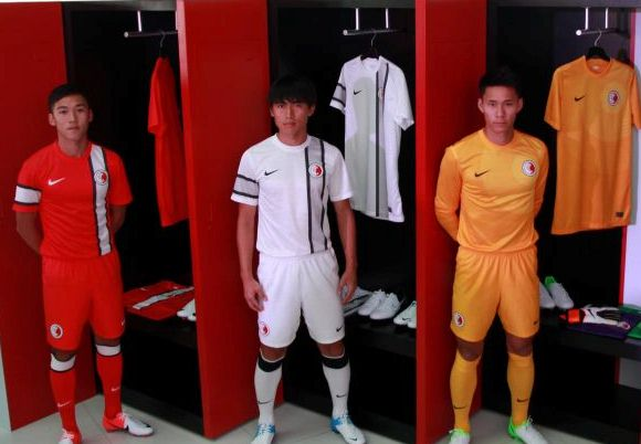 New Hong Kong Nike Kit 2012-13