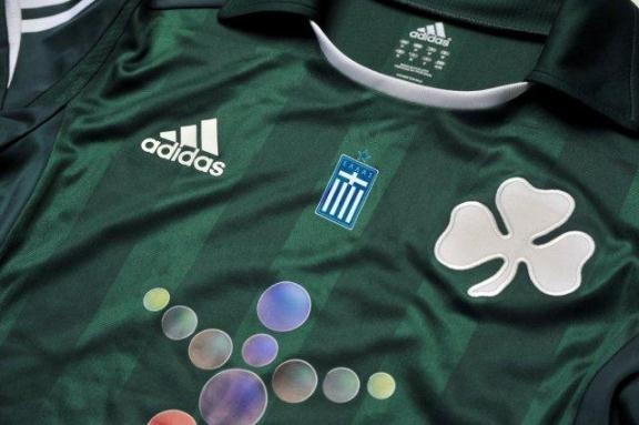 Panathinaikos Kit 12-13