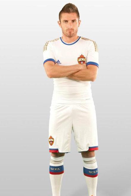Adidas PFC CSKA Shirt 2012