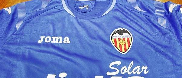 Joma Soccer Jersey 2012 VCF