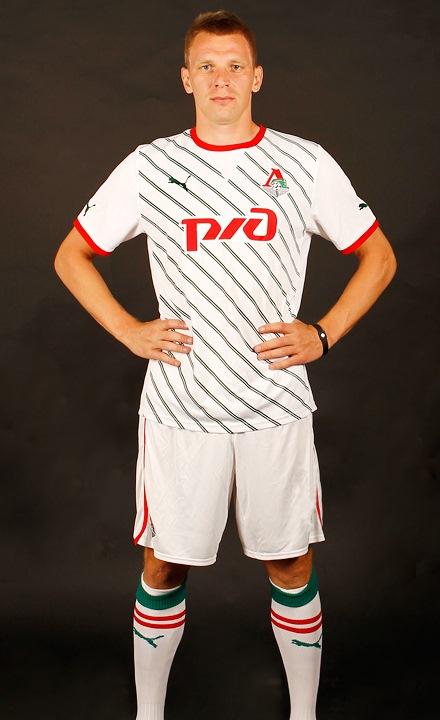 Lokomotiv Moscow Away Kit 12 13