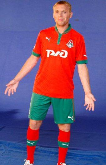 Lokomotiv Moskva Shirt