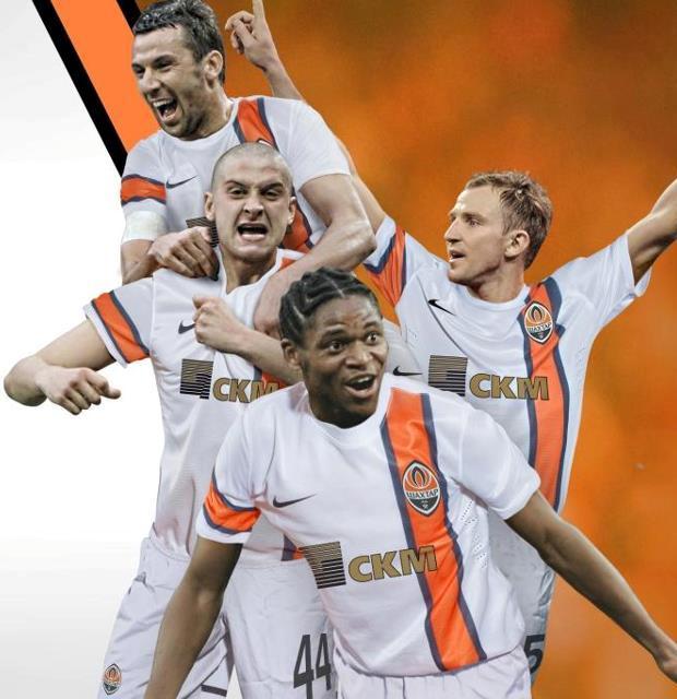 Shakhtar Donetsk Kit 2013