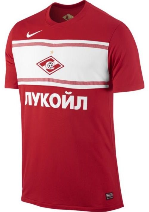 Spartak Moscow 2012 Jersey