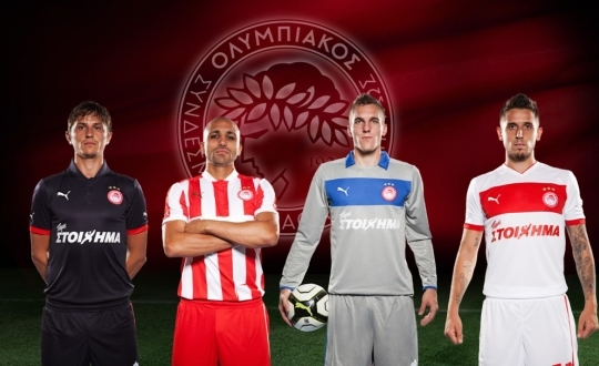 New Olympiakos Kit 2012