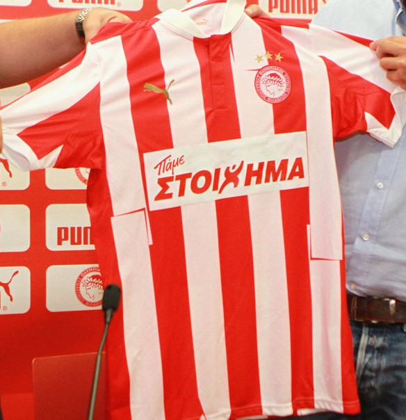 New Olympiakos Shirt 2012