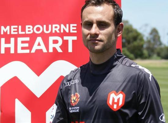 Melbourne Heart 3rd Shirt 2012
