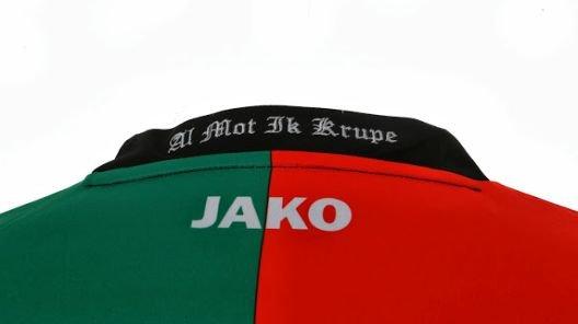 Al Mot Ek Krupe NEC