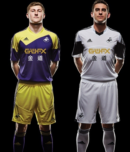 Goldenway Swansea City Jersey 2014