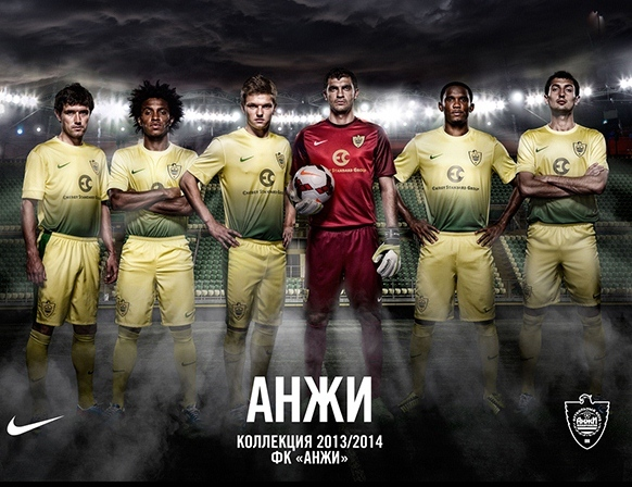 New Anzhi Kit 13 14