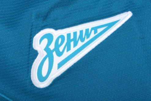 Zenit St Petersburg Home Jersey 2013 2014