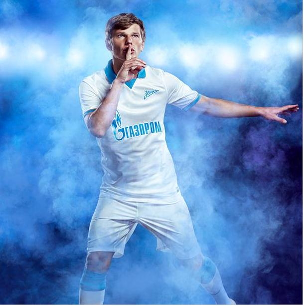 finest selection efe17 c1c06 New Nike Zenit St.Petersburg Away Kit 2013-14 | Football Kit ...