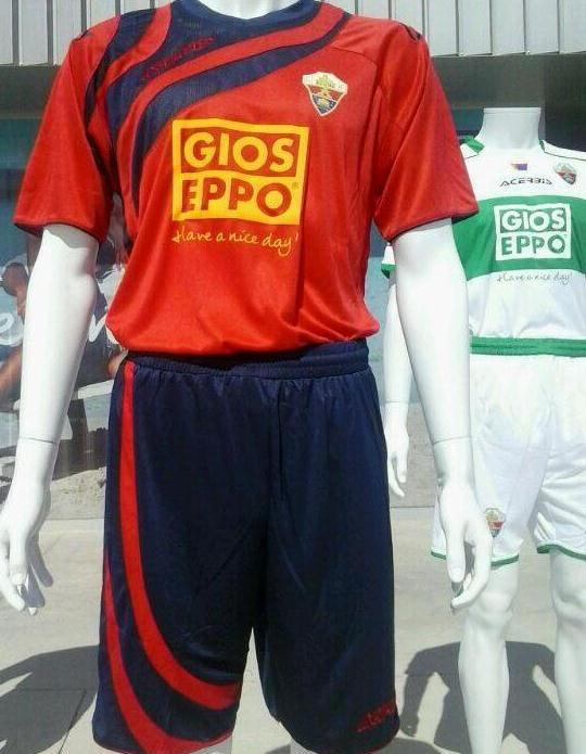 Elche GK Shirt