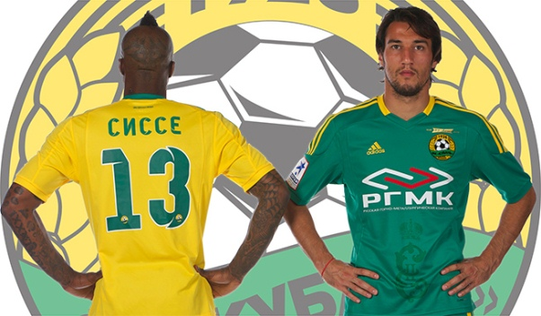 FC Kuban Forma