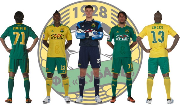 Kuban Krasnodar Kit 13 14