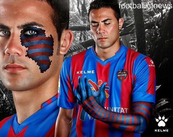 Levante Home Kit 13 14