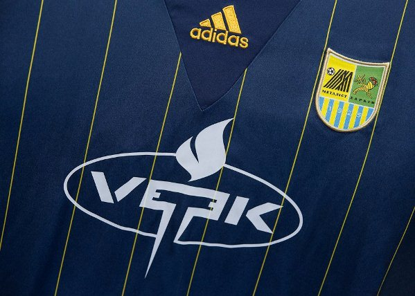 Metalist Kharkiv Away Shirt 2013 14