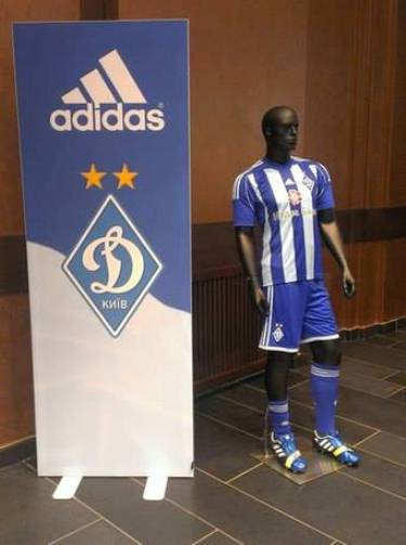 New Dynamo Kyiv Away Kit 13 14