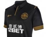 New Preston Away Kit 19-20 | PNE unveil red alternate shirt; third kit to remain the same