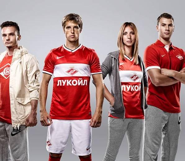 Spartak Jersey 2013 2014