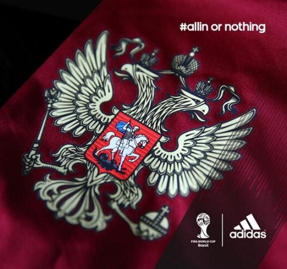 be0052645 New Russia World Cup 2014 Home Shirt- Adidas Russia Home Kit 14 15 ...
