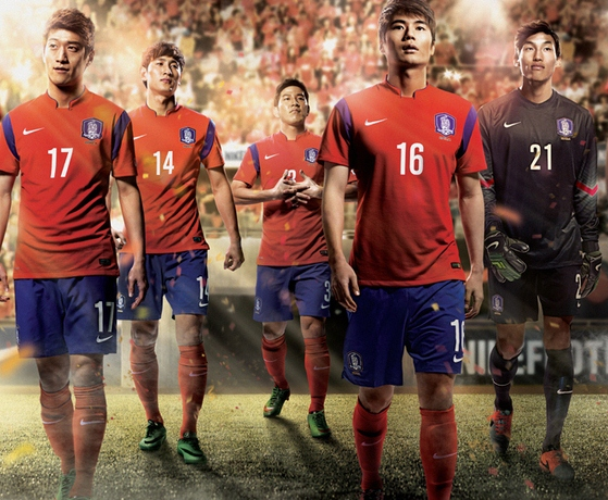Korea Republic Jersey World Cup 2014