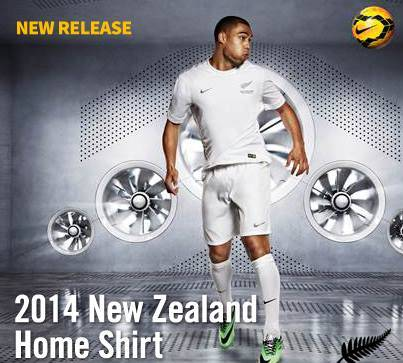New All Whites Jersey 2014