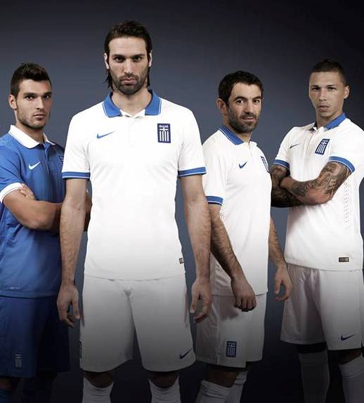 New Greece World Cup Kit 2014
