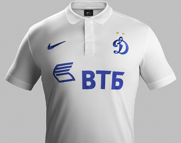 Dynamo Moscow Adidas Jersey 2014 2015