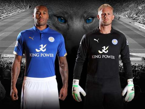 Jersey Leicester City 2014 2015