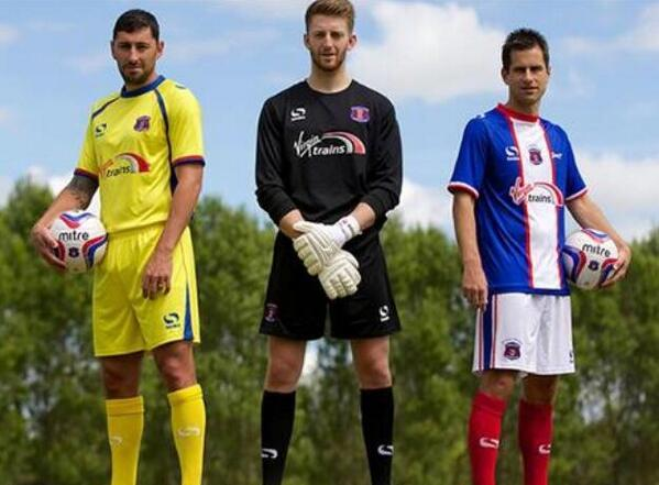 New Carlisle United Kit 14 15