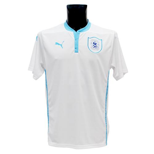 New Coventry Away Kit 14 15