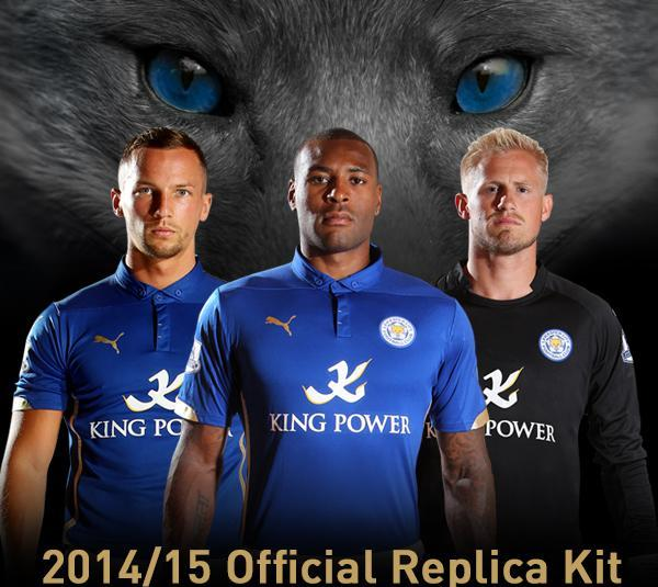 New Leicester City Kit 14 15