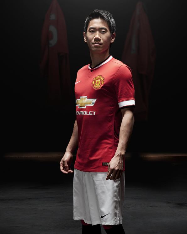 Shinji Kagawa Man Utd Jersey 2014 2015