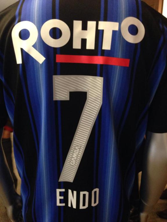 Gamba Osaka Home Shirt Back