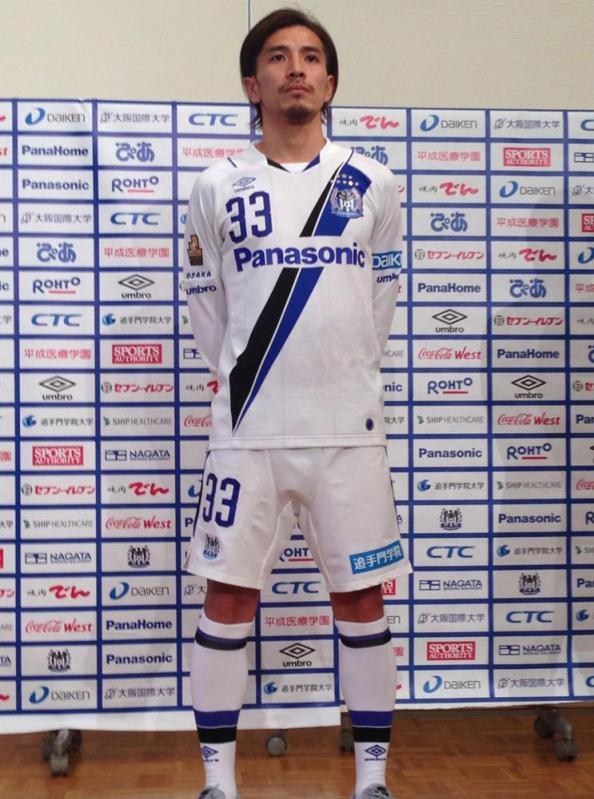 Gamba Osaka Shirt 2015