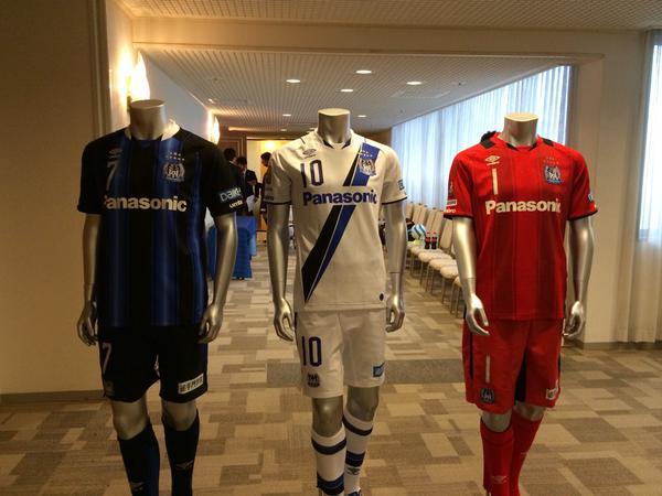 New Gamba Osaka Jersey 2015