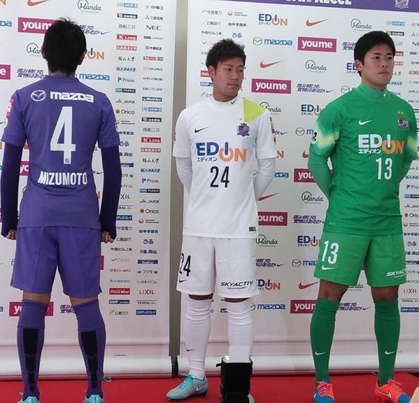 Sanfrecce Hiroshima Kit 2015