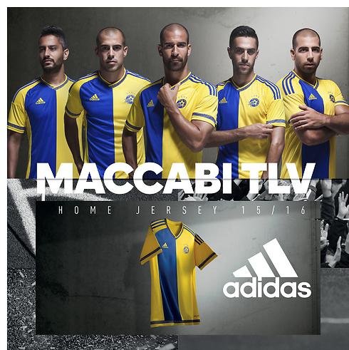 Maccabi Tel Aviv Home Shirt 15 16