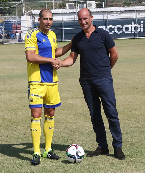 New Maccabi Tel Aviv Jersey 2015 2016